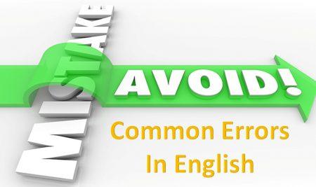 اشتباهات رایج در انگلیسی : Unnecessary articles