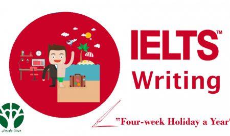 نمونه سوال رایتینگ آیلتس (Four-Week Holiday a Year)