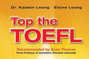 top the toefle