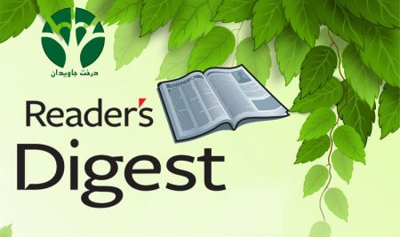دانلود مجله Reader's Digest Canada October 2019