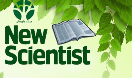 دانلود رایگان New Scientist؛ (  September 14th )