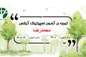محمدرضا